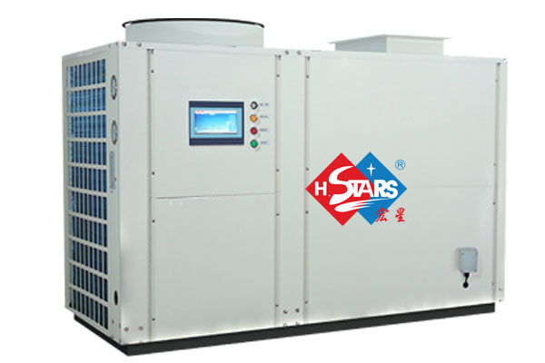 desiccant heat pump drying machine
